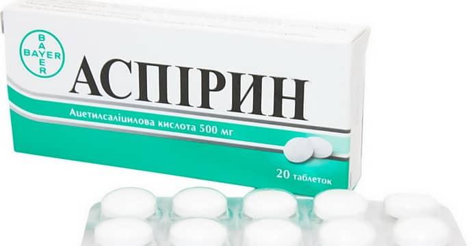 Аспирин при гастрите