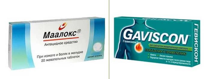 Лекарства от изжоги при беременности