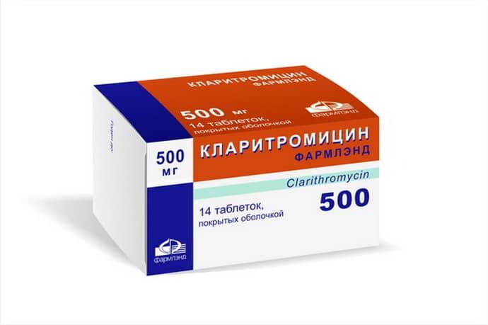 Антибиотики при антральном гастрите