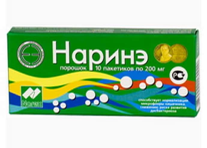 Нарине при дисбактериозе