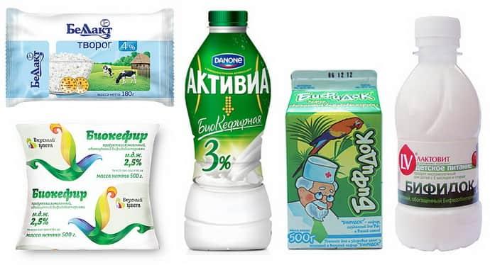Пробиотики при беременности