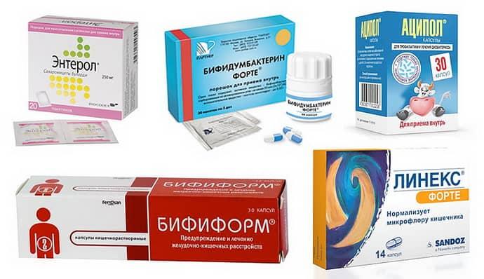 Пробиотики при гастрите у детей