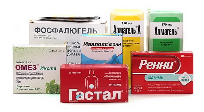 Лекарства при изжоге и горечи во рту
