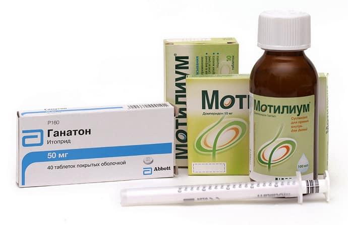 Лекарства от иззжоги