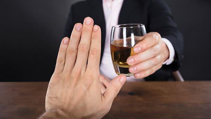 Отказ от алкоголя при изжлге