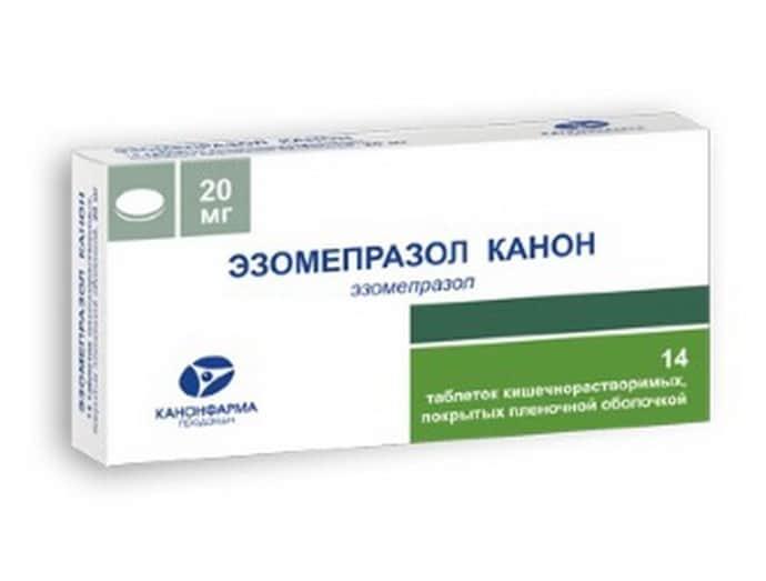эзомепразол от изжоги