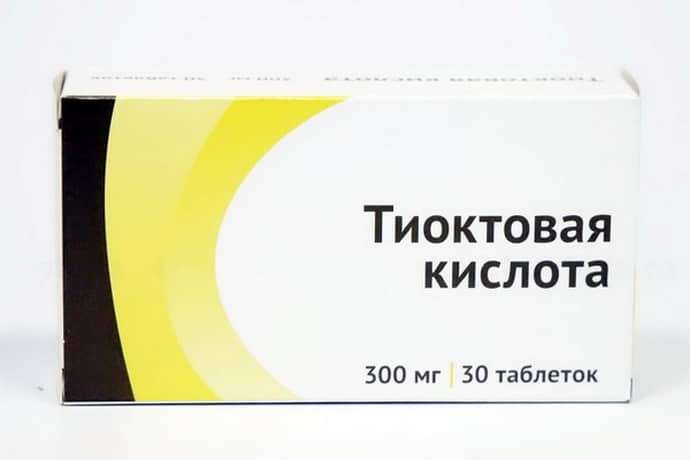 Тиоктоновая кислота