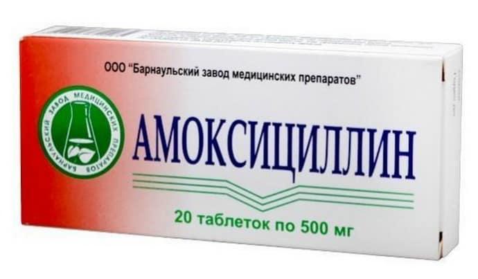 Амоксицелин при гастрите