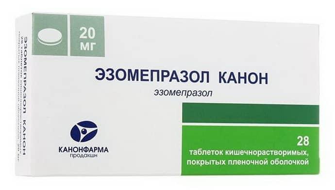 Эзомепразол при гастрите