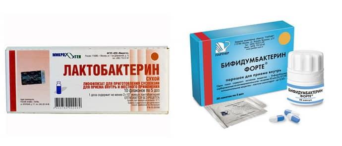 Лактобактерин при дисбактериозе