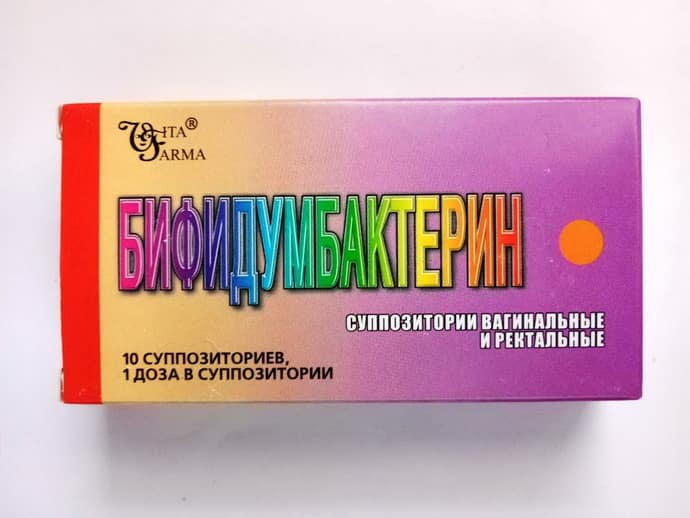 Бифидубактерин при дисбактериозе
