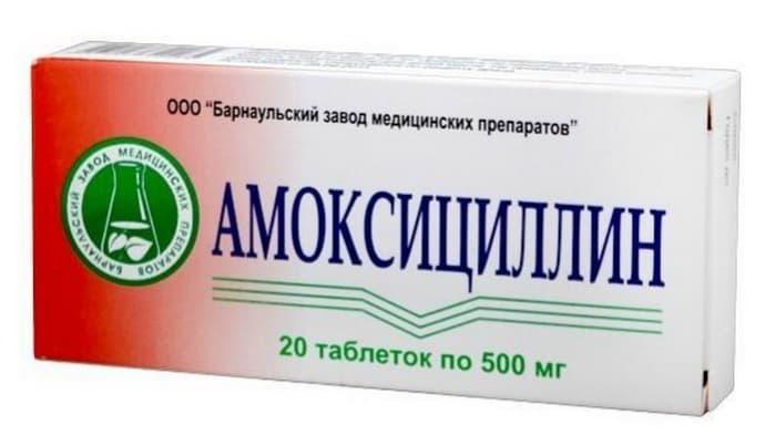 амоксициллин от гастрита