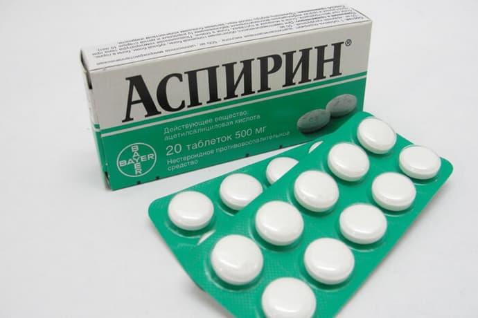 аспирин от гастрита