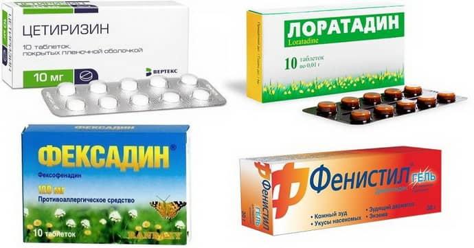 Антигистаминные средства при дисбактериозе
