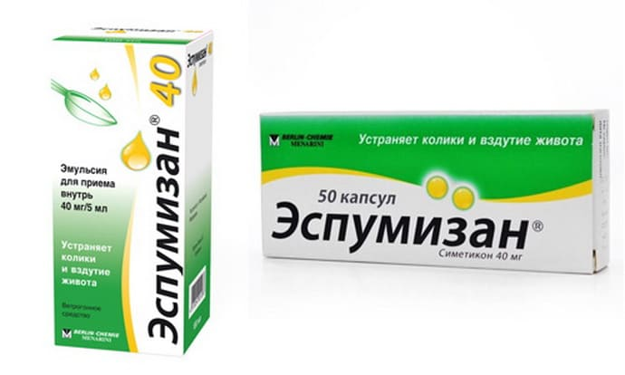 Эспумизан при дисбактериозе