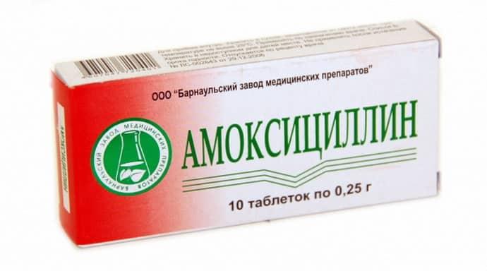 Антибиотики при эрозивном бульбите