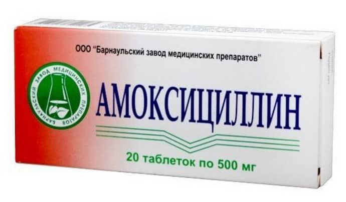 Антибиотики при инфекционном гастрите