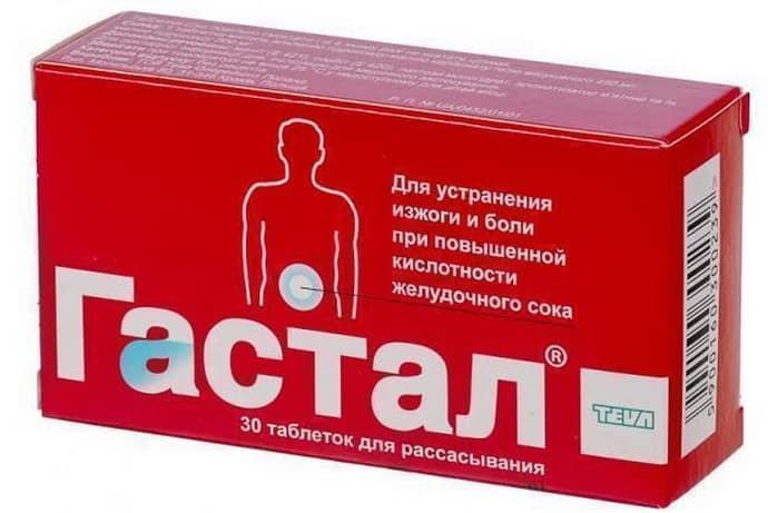 Медикаменты при катаральном бульбите