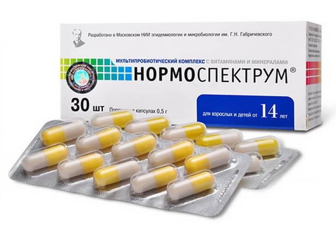 Нормоспектрум для лечения дисбактериоза.