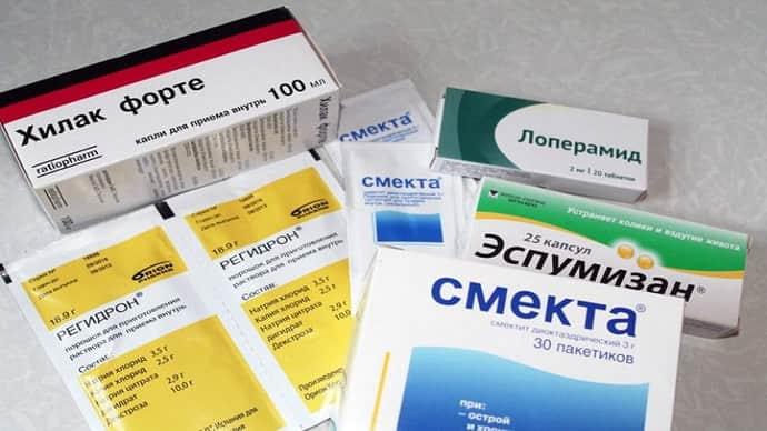 Лекарства для лечения дисбактериоза.