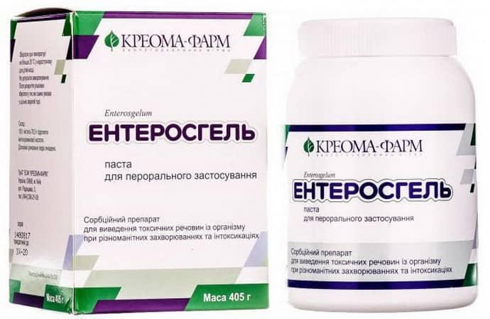 Энтеросгель для лечения дисбактериоза.