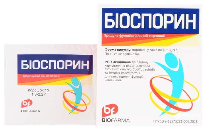 Биоспорин для лечения дисбактериоза.