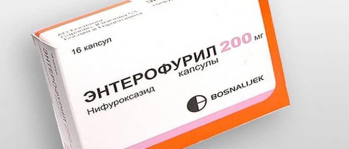 Энтерофурил для лечения дисбактериоза.