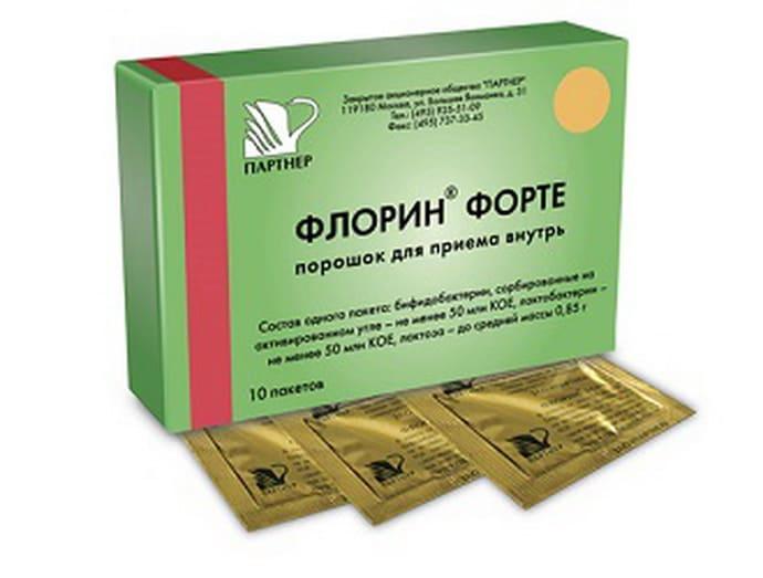 Флорин для лечения дисбактериоза.