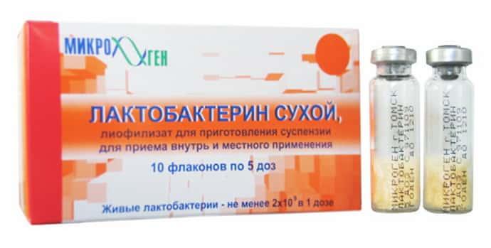 Лактобактерин для лечения дисбактериоза.