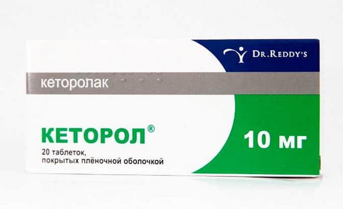 Кеторол при паропрактите