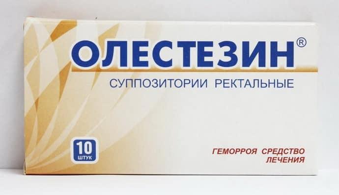 Свечи олестизин при проктите